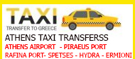 Taxi transfers to Athens Center from Airport comfortable taxi services