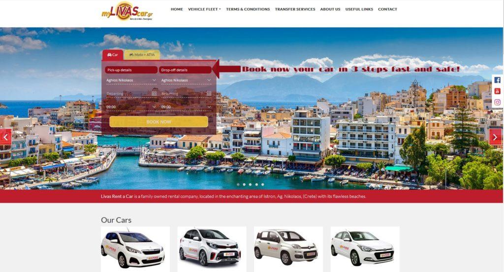 livas-rent-a-car-moto-crete-island